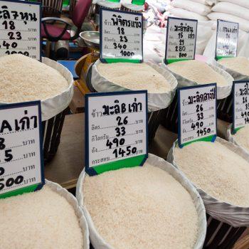 Reisqualitäten zu unterschiedlichen Preisen
