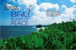 Indonesien Bali - island of peace - Magazinbeitrag